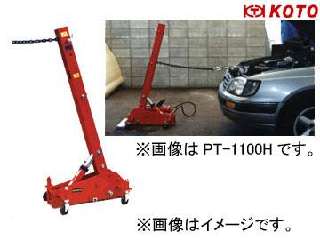 江東産業/KOTO パワープーリングタワー(油圧式) PT-1100H