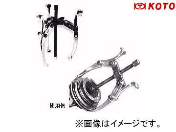 江東産業/KOTO 2本爪ロングギヤプーラー KP-40L
