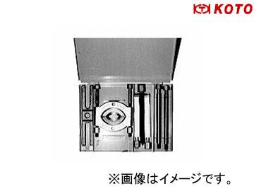 江東産業/KOTO 軽ベアリングレースプーラー KP-110