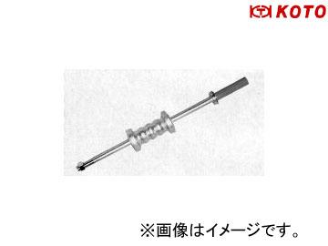 江東産業/KOTO スライドシャフト HP-S
