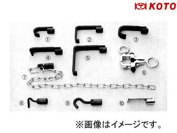 江東産業/KOTO フック付チェーン HPS-7