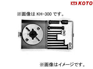 江東産業/KOTO トヨタ用クランクプーリープーラー KH-300