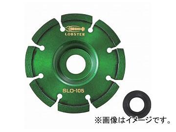 ロブテックス/LOBTEX エビ印 ロブスター/LOBSTER ダイヤモンドホイール レーザー コーナーカッターH HSLO105 JAN:4963202072878