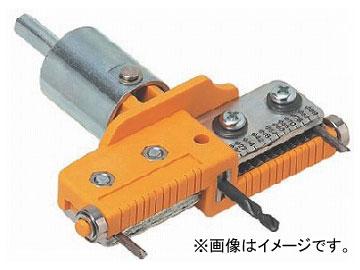 未来工業/MIRAI 塩ビホルソー 硬質塩ビ板用 PVH-89 131×113mm