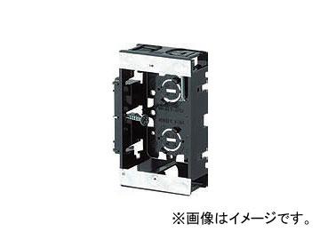 未来工業/MIRAI 浅形スライドボックス(アルミ箔付) 1ヶ用 SBS 102×65mm 入数:100個