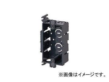 未来工業/MIRAI 耳付スライドボックス(磁石付) 2ヶ用 セパレーター付 SBM-G 102×63mm 入数:100個