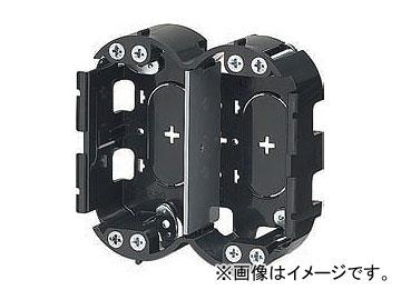 未来工業/MIRAI 小判穴ホルソー用パネルボックス(あと付はさみボックス) 2ヶ用 セパレーター付 SBP-2GM 99.5×106mm 入数:20個