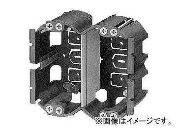 未来工業/MIRAI SBホルソー用パネルボックス(あと付はさみボックス) 2ヶ用 セパレーター付 SBP-2EYM 95.5×108mm 入数:20個