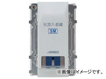 未来工業/MIRAI 埋込形光コンセント(コネクタ接続タイプ) 1心用 クリーニングキット付 JOP-SCS2 68.7×44.2mm