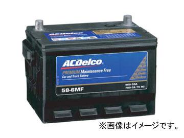 ACデルコ プレミアムバッテリー 北米車用 メンテナンスフリー 86-7MF