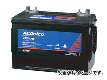 ACデルコ バッテリー マリン用 メンテナンスフリー M31MF