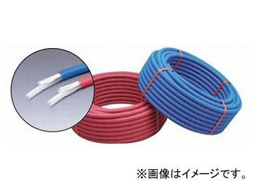 未来工業/MIRAI ペックスフレキ(サヤ管ユニットタイプ) φ27.8mm×50m サイズ13