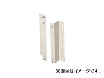未来工業/MIRAI ヘッダーボックス台座(防錆仕様) GSHBD2-S5 260×50mm
