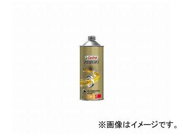 カストロール/Castrol 4サイクルエンジンオイル POWER1 4T 15W-50 入数:20L×1缶