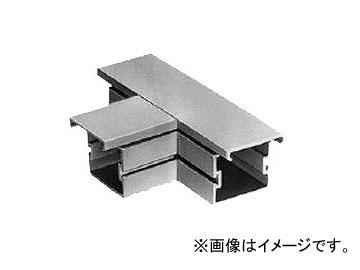 未来工業/MIRAI プラスチックダクト付属品 T型ジョイント 1010型