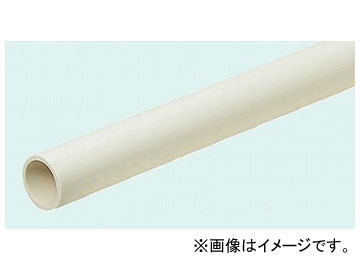 未来工業/MIRAI ドレンパイプ DP-14 ミルキーホワイト 2.5m 入数:20個
