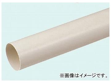 未来工業/MIRAI 換気パイプ(一般冷暖房空調用ダクト) PYP-100J4 4m 入数:8個