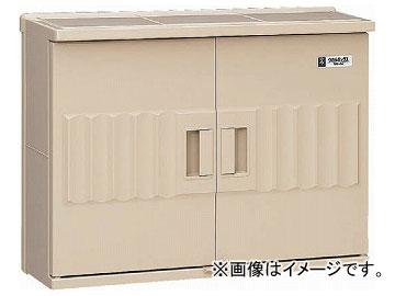 未来工業/MIRAI ウオルボックス(プラスチック製防雨スイッチボックス) ヨコ型 484×637mm