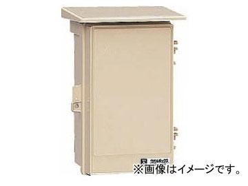 未来工業/MIRAI 屋外電力用仮設ボックス(漏電遮断器・分岐ブレーカ・コンセント内蔵) ベージュ 295×195mm