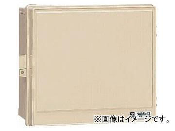 未来工業/MIRAI 屋外電力用仮設ボックス(漏電遮断器・分岐ブレーカ・コンセント内蔵) ベージュ 315×384mm