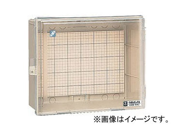 未来工業/MIRAI 屋外電力用仮設ボックス(漏電遮断器・分岐ブレーカ・コンセント内蔵) 透明蓋 ベージュ(本体) 315×384mm