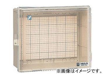 未来工業/MIRAI 屋外電力用仮設ボックス(漏電遮断器・分岐ブレーカ・コンセント内蔵) 30mA 透明蓋 C14-6C ベージュ(本体) 341×435mm