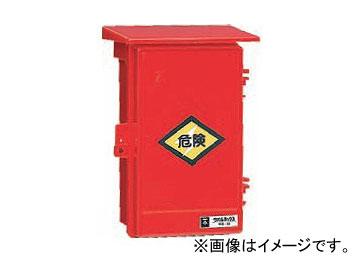 未来工業/MIRAI 屋外電力用仮設ボックス(漏電遮断器・分岐ブレーカ・コンセント内蔵) 赤色 295×195mm