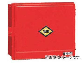 未来工業/MIRAI 屋外電力用仮設ボックス(漏電遮断器・分岐ブレーカ・コンセント内蔵) 30mA RB-14AO 赤色 341×435mm