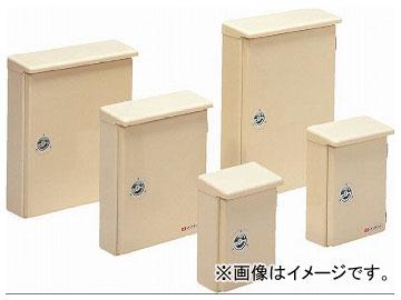未来工業/MIRAI 強化ボックス(FRP樹脂製防雨常設ボックス) 浅形・屋根付(タテ型) 片開き FBS-6050YJ ベージュ 628×506mm