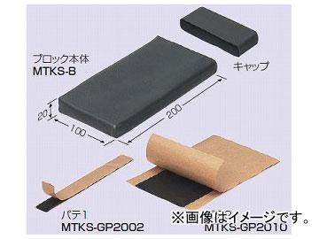 未来工業/MIRAI タイカブラック ブロック50個 MTKS-BK022 100×200mm