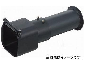 未来工業/MIRAI カクフレキ用 ハンドホール用コネクタ KFEKH-125 433mm