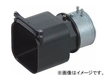未来工業/MIRAI カクフレキ用コンビネーションカップリング KFEGN-100 215mm