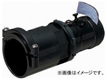 未来工業/MIRAI コンビネーションカップリング FEGL-100DD 272mm