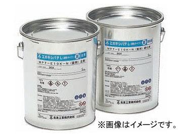 未来工業/MIRAI エポキシパテL 夏用 MPT-E10-N 10kg