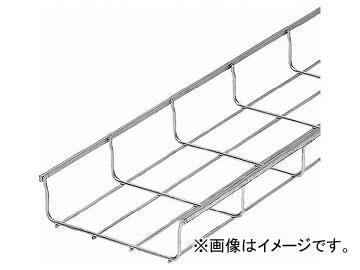 未来工業/MIRAI ミラメッシュ 直線ラック ステンレス仕様 SRM6-20S 3000×194mm