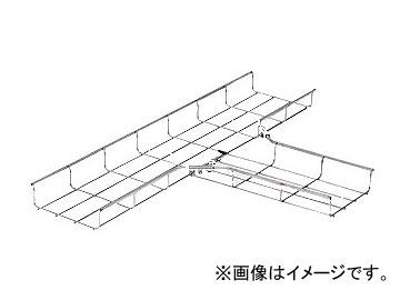 未来工業/MIRAI ミラメッシュ T形分岐ラック キット品 溶融めっき仕様 SRM6T-K40D 1125×1125mm