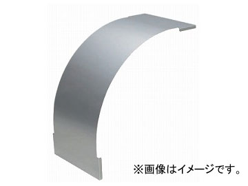 未来工業/MIRAI EGラック アルミカバー アウトサイドベンドラック用 100型用 SRA100-CVRD-120 1237mm