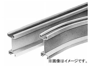 未来工業/MIRAI アルミレール 曲りレール(90°) CKA-15R 1.5m