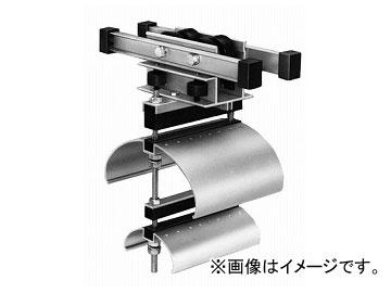 未来工業/MIRAI 中量用アルミレール用ケーブルカッシャー 2段吊り仕様 フラット/キャプタイヤケーブル並列用 ブラケット70R+125R CKA-702M 363.6×186mm