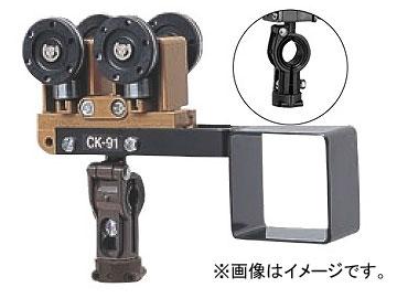未来工業/MIRAI ケーブルカッシャーCK-90型用 先頭カッシャー(C形鋼内走行用) 90T型 C形鋼45×75×2.3×45mm用 CK-93T 160×185mm