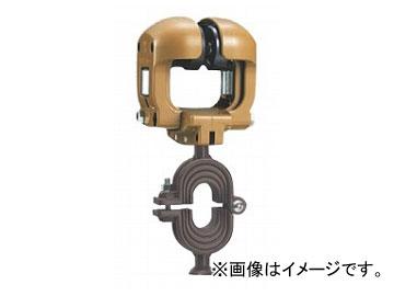 未来工業/MIRAI H形鋼用ケーブルカッシャー ダブルローラー230型 H型鋼50mm用 CK-235 223×110mm