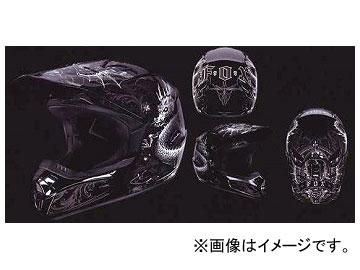 2輪 ダートフリーク フォックスレーシング V1 エンパイア ヘルメット 01133-001 ブラック サイズ:S,M,L