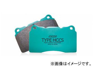 プロジェクトミュー TYPE HC-CS ブレーキパッド フロント トヨタ ライトエース バン S402M/S412M 1500cc 2008年01月~