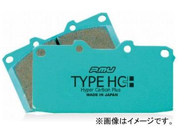 プロジェクトミュー TYPE HC+ ブレーキパッド フロント ポルシェ ボクスター