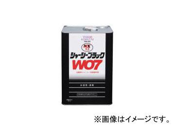 タイホーコーザイ NX13 シャーシーブラックWO7 14kg 品番:00013 JAN:4985329100135