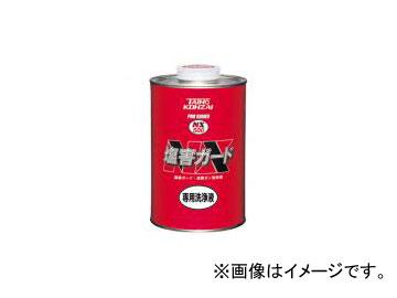 タイホーコーザイ NX500 塩害ガード専用洗浄液 1L 品番:00500 JAN:4985329105000 入数:12本