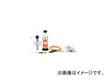 タイホーコーザイ NX9000 詰め替え式充填スプレーセット 品番:00940 JAN:4985329109404