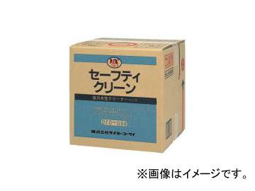 タイホーコーザイ NX167 セーフティクリーンキューブ 20L 品番:00167 JAN:4985329101675