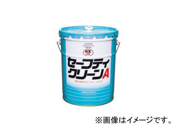 タイホーコーザイ NX68 セーフティクリーンA 20L 品番:00068 JAN:4985329100685