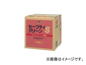 タイホーコーザイ NX169 セーフティクリーンSキューブ 20L 品番:00169 JAN:4985329101699